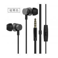 Buy cheap In-ear earphone with mic, wired earphone for iphone7 from wholesalers