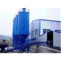 Wholesale Dry mixed mortar mixer from china suppliers