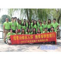 Ecopower(Guangzhou) New material Co.,limited