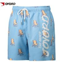 Wholesale Sunbathing Casual Beach Shorts Various Size Nontoxic Quick Dry Anti UV from china suppliers