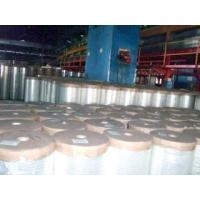 Wholesale colored bopp packing tape jumbo roll from china suppliers