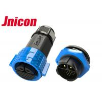 Buy cheap Blue Waterproof Data Connector , UL Approved 10 Gauge Waterproof Connector from wholesalers