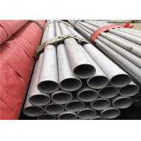 "Wholesale 1/2"" - 8"" 254SMO Stainless Steel Seamless Tube Cold Rolled For Industry from china suppliers"