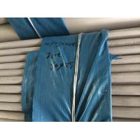 Quality 316L Stainless Steel Seamless Tube ASTM A312 TP 316L Seamless 316l Stainless for sale