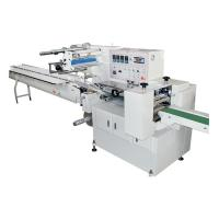 China 220V 50Hz Automatic Food Packing Machine , Heat Shrink Packaging Machine on sale