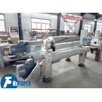 Wholesale Stainless Steel Industrial Decanter Centrifuge , Continuous Centrifugal Separator from china suppliers