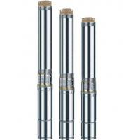 Wholesale 4inch 3hp4hp5hp7.5hp10hp bore well submersible water pumps from china suppliers