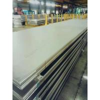 Wholesale 316L Stainless Steel Plate DIN1.4404 Metal Plate Laser Cutting and Bending from china suppliers