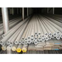 Wholesale UNS N06625 inconel 625 precision Seamless Steel Pipe thickness 0.5-30mm from china suppliers
