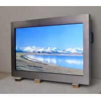 """Buy cheap 75"""" Outdoor LCD Digital Signage 3000 nits High Bright Waterproof IP65 from wholesalers"""