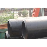 Wholesale cold drawn Low Price Carbon seamless steel pipe from china suppliers