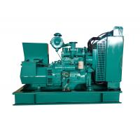China 20kw 30kw 50kw Cummins diesel generators cummins genuine diesel engine spare parts on sale