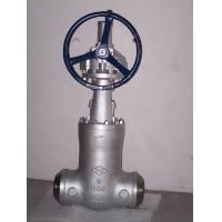 Wholesale API Stainless steel ball valve for  Oil / Gas / Chemical / Water / Wastewater from china suppliers