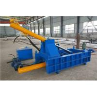 China Scrap steel pressing baler automatic PLC control for discharging on sale