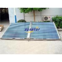 Buy cheap Solar Project Unit from wholesalers