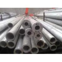 Wholesale 304 316L 321 430 Stainless Steel Seamless Tube Precision Tube For Pipeline Transport from china suppliers