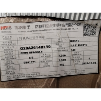 Wholesale Hot Dipped Galvanized Steel Strip Coil  DX51D Z40-Z275 Galvanized Metal Strips Z80 0.5-3.0mm from china suppliers