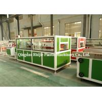 China Moisture Proof Wall Panel Production Line Wall Panel Manufacturing Equipment on sale