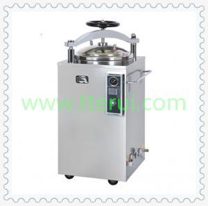 Buy cheap Vertical Pressure Steam Sterilizer TRE735B/750B/775B/700B from wholesalers