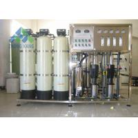 Wholesale PLC Control Commercial Reverse Osmosis Water System / RO Water Filter System from china suppliers