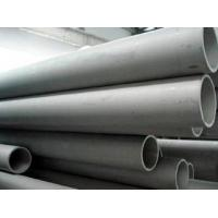 China Exhaust Steel Tube Welded Stainless Steel Tube SUS409L / SUS439 / SUS436L / SUS346S on sale