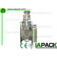 Buy cheap Box Bag Automatic Filling And Packing Machine For Milk Powder from wholesalers