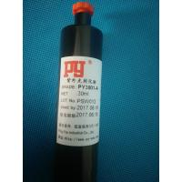 Wholesale 30CC SMT Solder Paste UV Curing Adhesive For Computer Repair / Transportation from china suppliers
