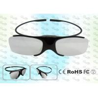 Wholesale Light weighted 3D TV IR Active Shutter Glasses GH1000 from china suppliers