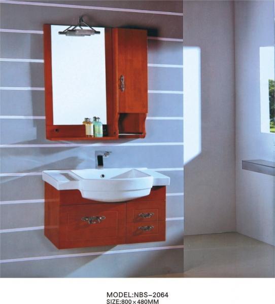 Light brown bathroom cabinet 0 5 vanity size 70 80 for Bathroom cabinets 600 x 600