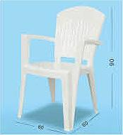 Wholesale Leisure Chair HA-14507 from china suppliers
