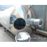 Wholesale Double Jacketed Stainless Steel Mixing Tank 500 Gallon Steam Heating Mixing Tank (SUS304 or S. S. 316L) from china suppliers
