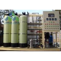 Wholesale High Working Efficient Ro System Water Purification Plant , Easy To Operate from china suppliers