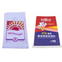Wholesale Recycling BOPP Laminated PP Woven Bags For Corn Packaging Leak Resistant from china suppliers
