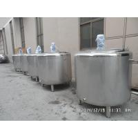 Wholesale 1000 Liter Food Grade Stainless Steel Chemical Mixing Tank from china suppliers