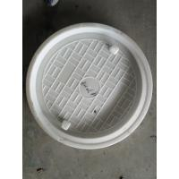 Wholesale Easy Release Manhole Cover Mould 80cm Diameter Good Bending Resistance from china suppliers
