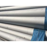 Quality UNS S31254(254SMO) Stainless Steel Seamless Tube DIN 1.4547 00Cr20Ni18Mo6CuN for sale