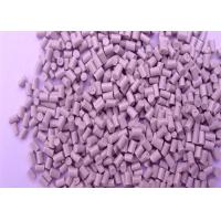 Wholesale High Strength Recycling Polyamide 6 Nylon Purple For Injection Molding from china suppliers
