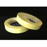 China PET film insulation colorful acrylic tape non adhesive residue on sale