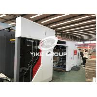 China YKMF Auto Corrugated Laminating Machine For Corrugated Board New Condition on sale