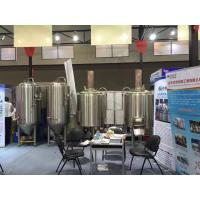 Wholesale 10 Bbl Beer Making Equipment Stainless Steel Home Brewing System 500L Capacity from china suppliers