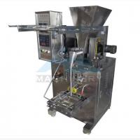 Wholesale Reasonable structure and durable used small dry powder filling machine from china suppliers