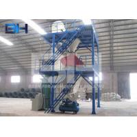 Wholesale Full Auto Dry Mortar Plant , Energy Saving Dry Mortar Production Line from china suppliers