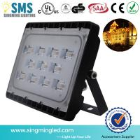 Wholesale 30W led flood light aluminum high lumen 120lm/w IP65 waterproof outdoor flood light from china suppliers