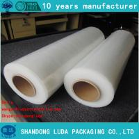 Wholesale 17mic Film blue lldpe shrink wrap film from china suppliers