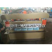 Wholesale Cladding Profile IBR Metal Roofing Panel Sheet Roll Forming Machine PLC Control from china suppliers