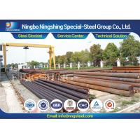 Wholesale 42CrMo4 / 42CrMoS4 / 1.7225 Alloy Steel Bar for Shaft / Gear / Connecting Rod from china suppliers