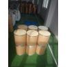 CAS 1185-53-1 Vulcanization Accelerator Tris Hydroxymethyl Aminomethane Hydrochloride Manufactures