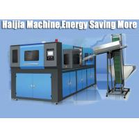 Wholesale Automatic Extrusion Blow Molding Machine , Plastic Container Manufacturing Machine from china suppliers