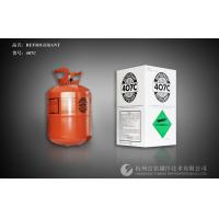 Wholesale Air Conditioning R407C Refrigerant Gas Environmental Friendly / Mixed Refrigerant from china suppliers