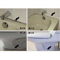 Wholesale Flexible Non Toxic Tile Grout For Swimming Pools Caulking Agent from china suppliers